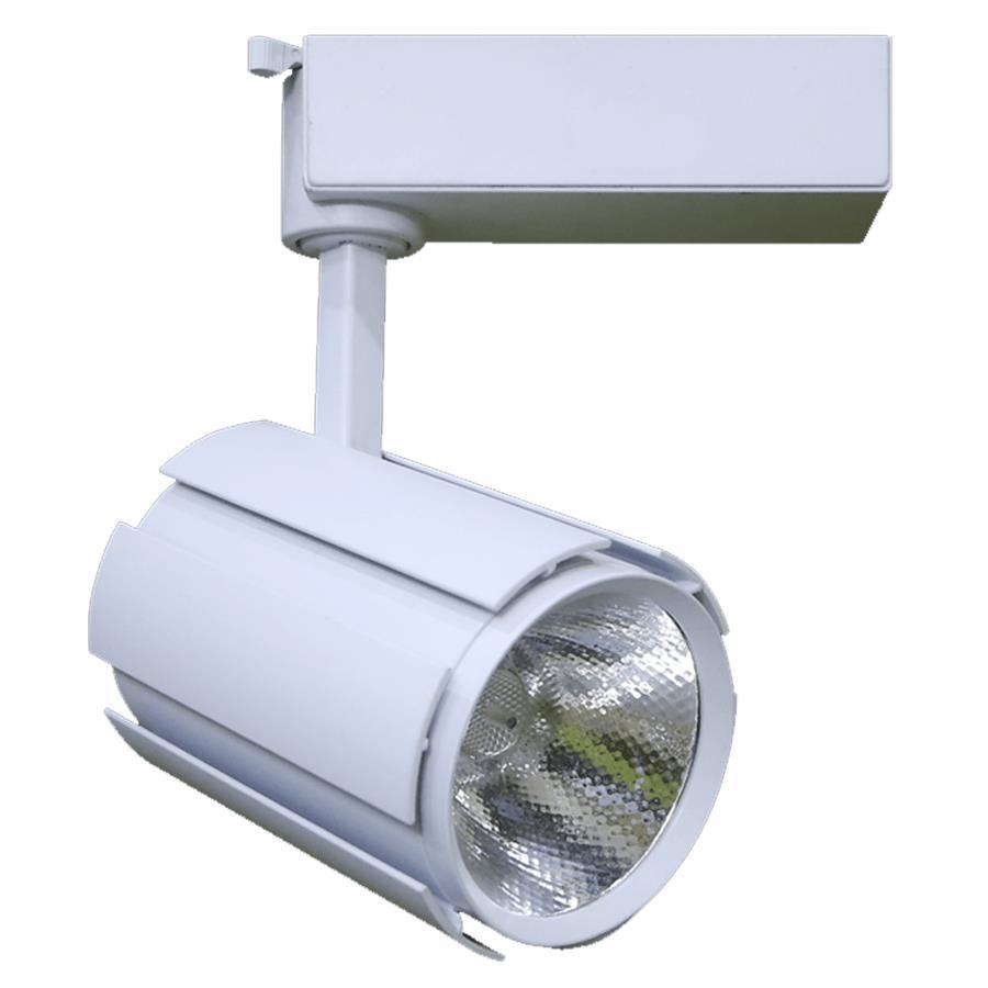 Đèn LED rọi ray 10w vỏ trắng