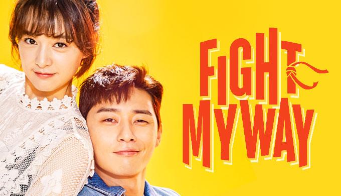 nhac-chuong-dien-thoai-phim-han-quoc-fight-for-my-way-chien-dau-cho-giac-mo